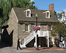 Georgetown_220px-The_Old_Stone_House